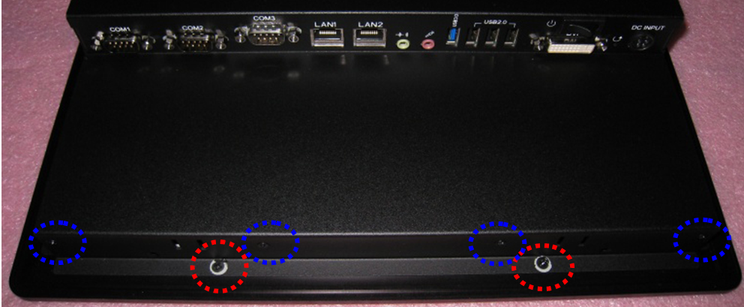 proimages/FAQ/How_to_remove_rear_cover_and_check_SATA_cable_connection.1-2.png