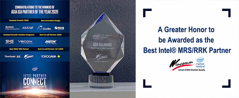 proimages/news/Company_press/20200715/2020_Intel_Award_bannerv1.3.png