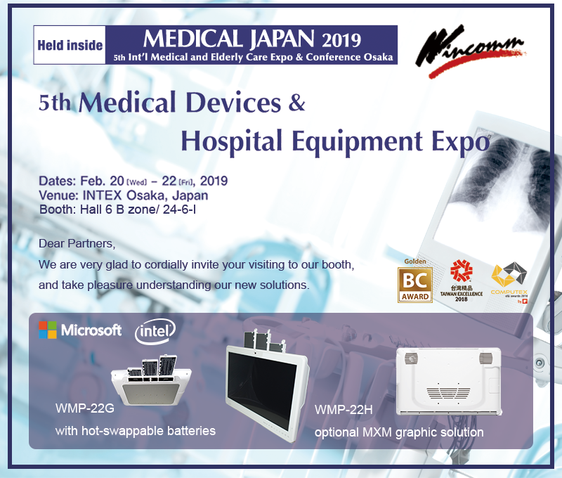 proimages/news/Event/2019_Medical_JP_Invitation_v1.1.png