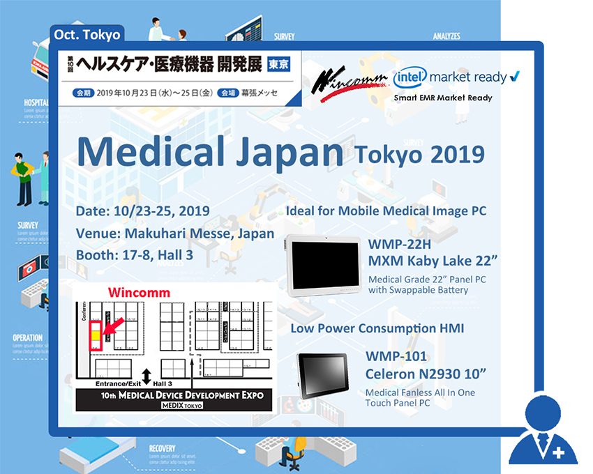 proimages/news/Event/2019_Medical_Tokyo_Invitation__v2.0.jpg
