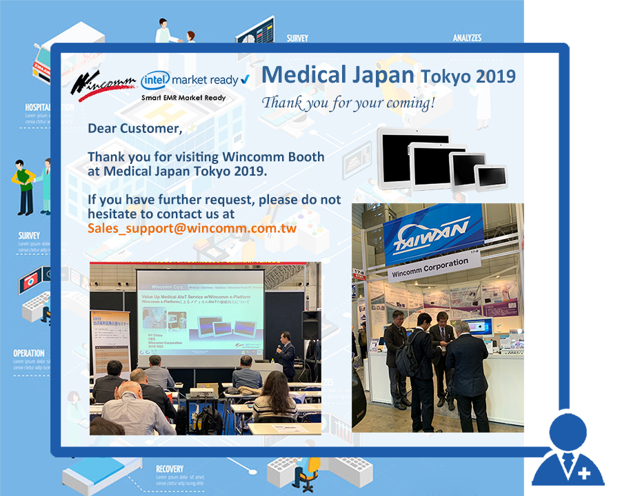proimages/news/Event/2019_Medical_Tokyo_Thanks_card__v1.0.jpg