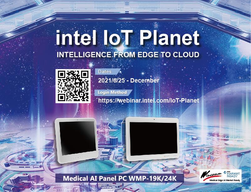 proimages/news/Event/20210618/intel_IoT_Planet_banner_v.2-02.jpg