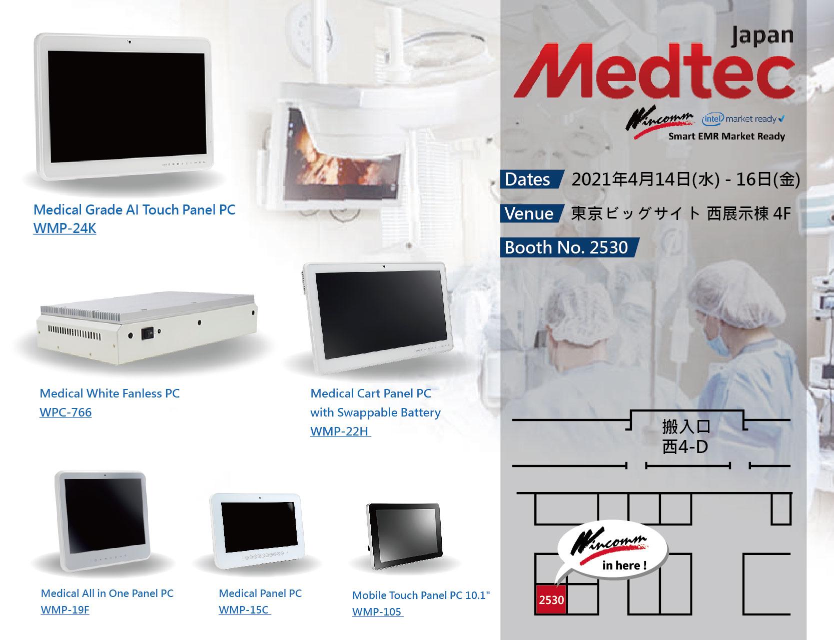 proimages/news/Event/2021Invitation_Card0319_工作區域_1.jpg