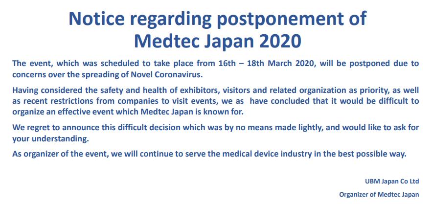 proimages/news/Event/Postpone_Notice.png