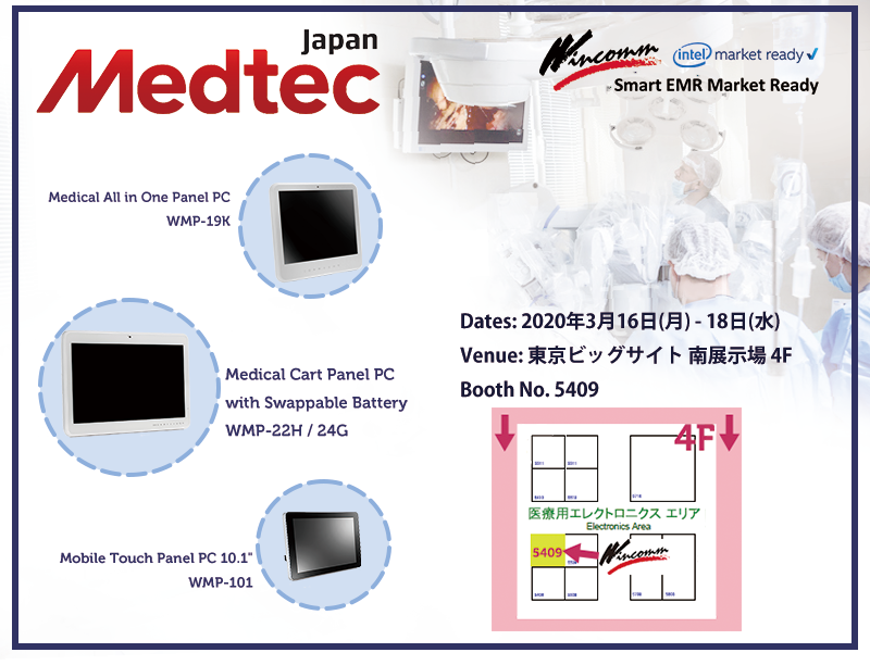 proimages/news/Product_news/2020/20200212/2020_Medtec_Invitation.png