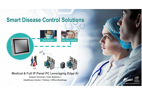 proimages/news/Product_news/2020/20201207/2020_Smart_Disease_Control_(newsletter).jpg
