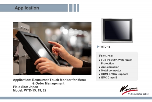 Full IP Stainless Steel Monitor 15""