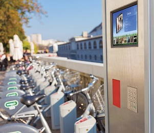 proimages/solution/Outdoor_bus_bike_station-1.jpg