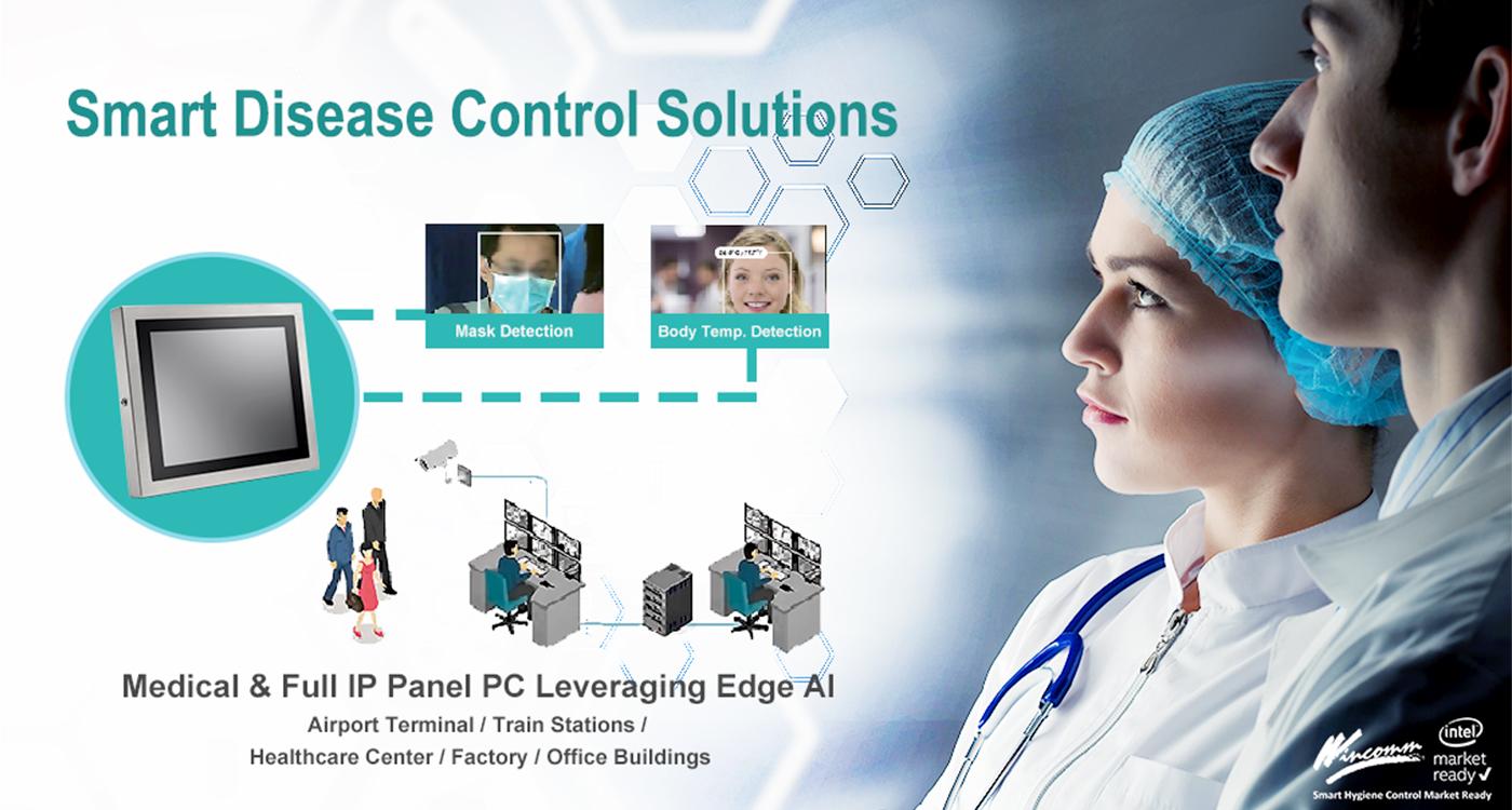 proimages/solution/smart.jpg